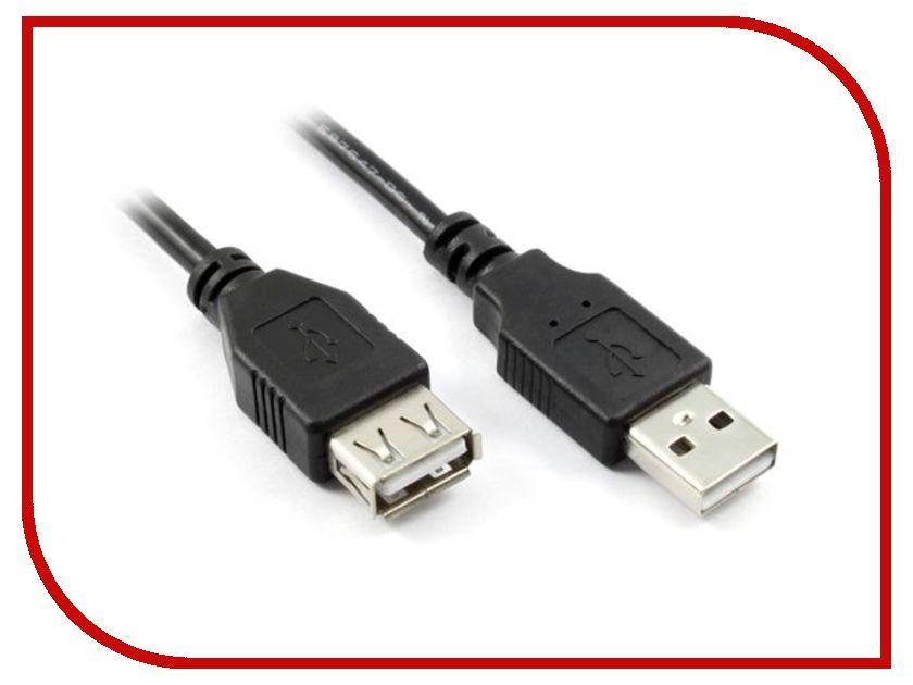 все цены на  Аксессуар Омикс USB 2.0 кабель-удлинитель до 10 метров  онлайн