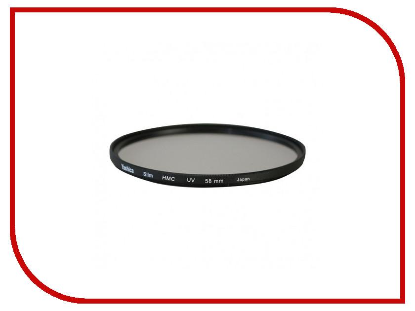 Светофильтр Yashica HMC UV 58mm<br>