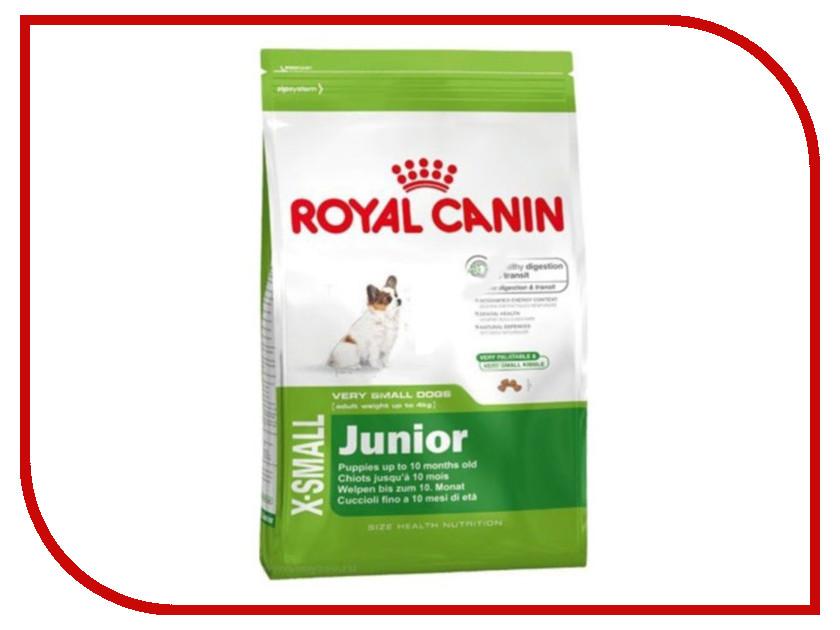Корм ROYAL CANIN X-Small Junior 500g для собак 44243 корм сухой royal canin german shepherd junior для щенков собак породы немецкая овчарка до 15 месяцев 12 кг
