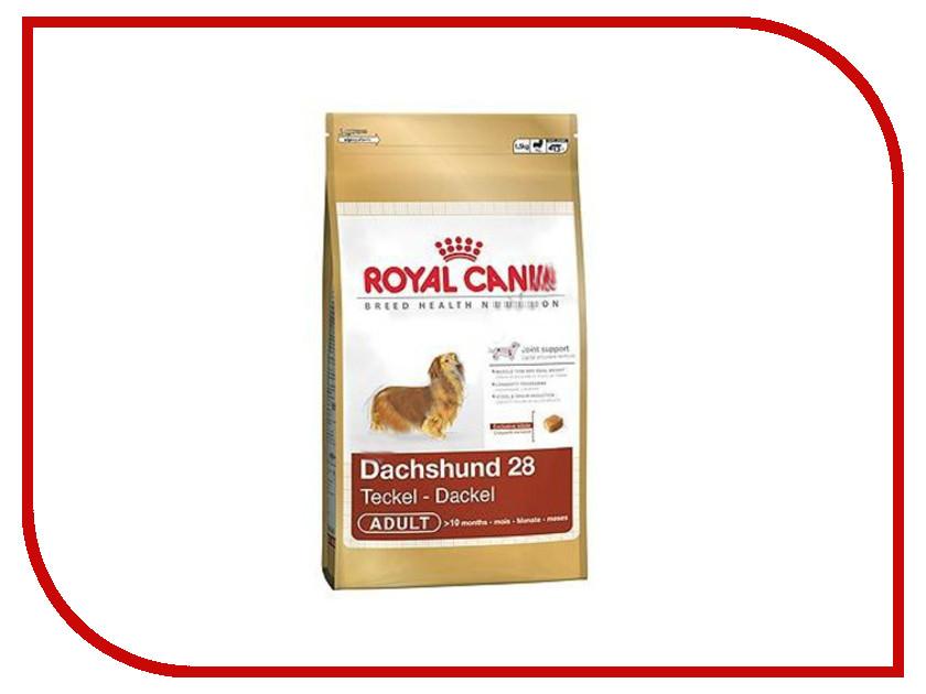 Корм ROYAL CANIN Dachund 1.5kg для собак 11445<br>