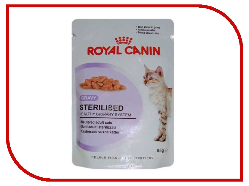 Корм ROYAL CANIN Sterilised 37 85g для кошек 47187 effects of mass trapping on the population dynamics