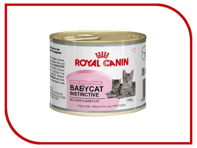 Корм ROYAL CANIN Babycat Instinctive 195g для кошек 54393<br>