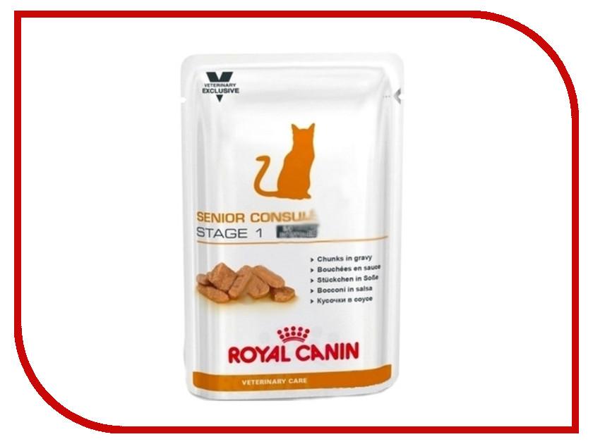 Корм ROYAL CANIN VetCN Senior Consult Stage 1 100g для кошек 44735<br>