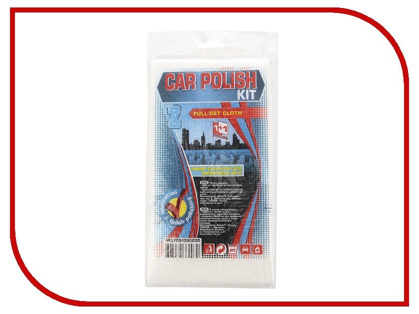 Аксессуар Зеbра Набор салфеток для полировки из смеси вискозы, хлопка и полиэфира 0030<br>