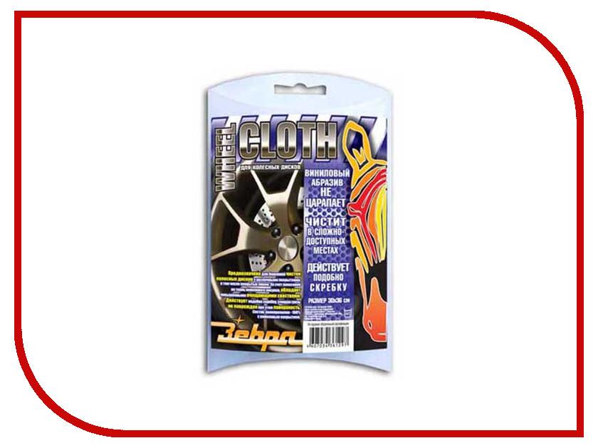 Аксессуар Зеbра Салфетка замша искусственная с виниловым абразивом для очистки дисков 1297<br>