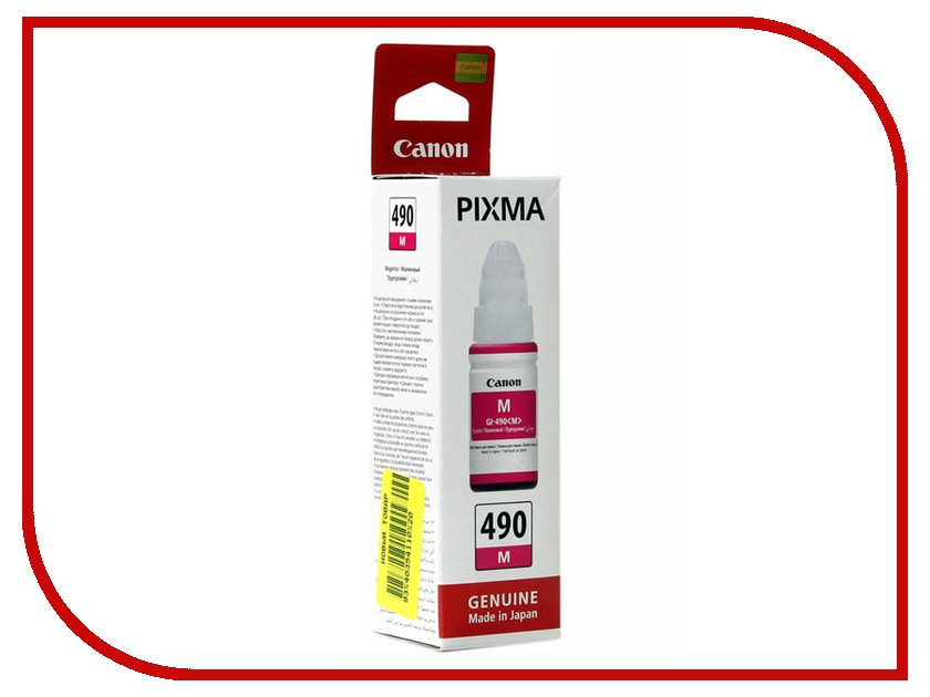 Тонер Canon GI-490M Magenta 0665C001 ambiente by brizzi 8818 8 pb tear drop