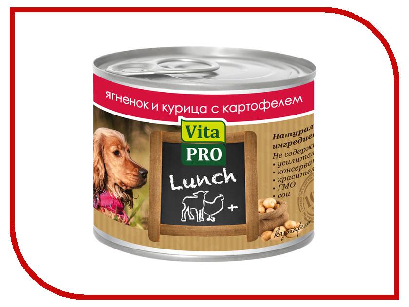 Корм VITA PRO Lunch 200g для собак 60225