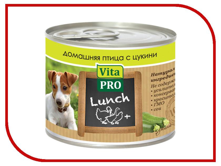 Корм VITA PRO Lunch 200g для собак 60222