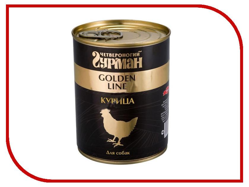 Корм Четвероногий Гурман Золотая линия, Курица натуральная в желе 340г для собак 42181