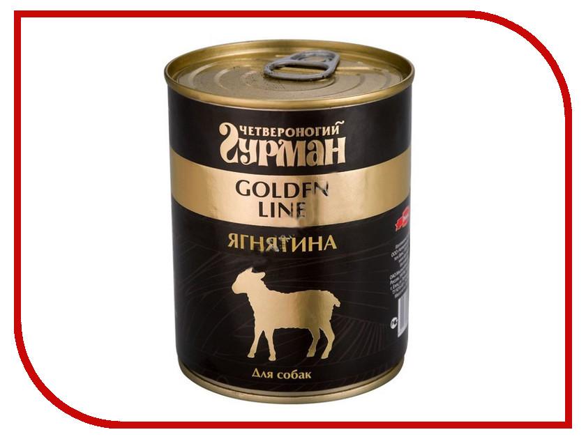 Корм Четвероногий Гурман Золотая линия, Ягненок натуральный в желе 340г для собак 43196корма<br><br>