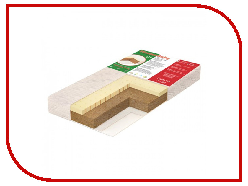 Детский матрас PloomaBaby + HC13/40 13x40x60cm<br>
