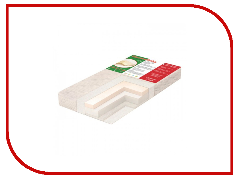 Детский матрас PloomaBaby Memory 1 MHS B1 12x60x120cm