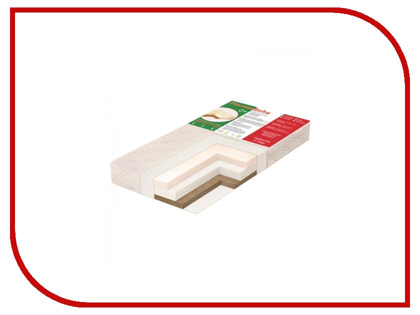 Детский матрас PloomaBaby Memory 2 MHC B1 13x60x120cm<br>