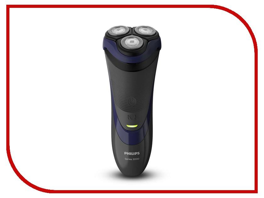 все цены на Электробритва Philips S3120 онлайн