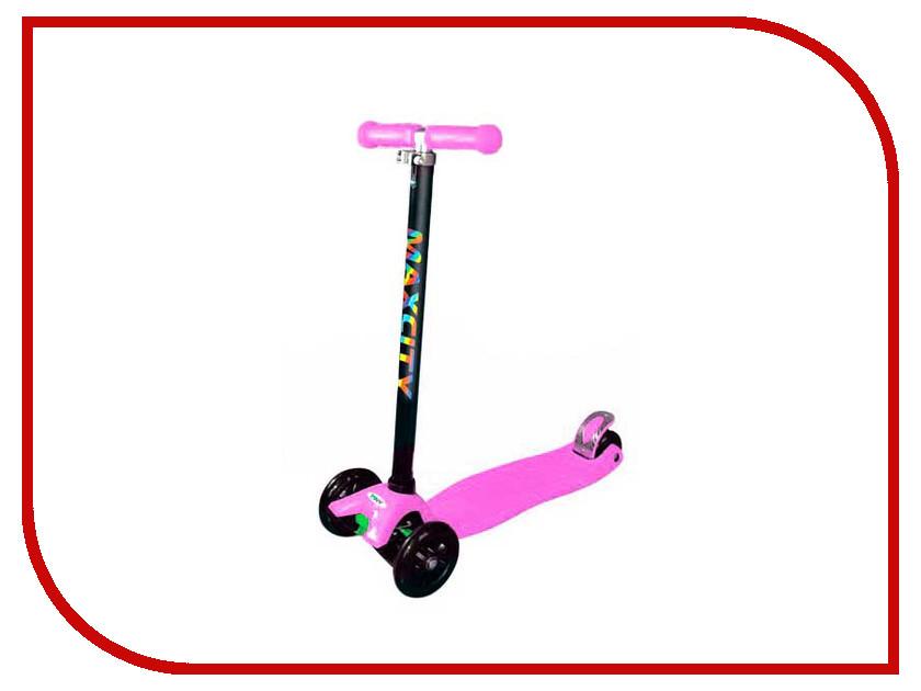 цены Самокат Maxcity MC Tiny Pink