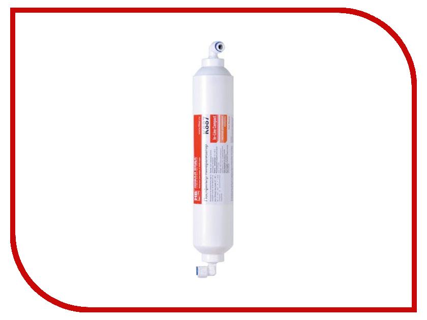 Картридж минерализатор Новая Вода К 887 НВ-МИ1-ОС мембрана новая вода к 868 нв мм1 ос