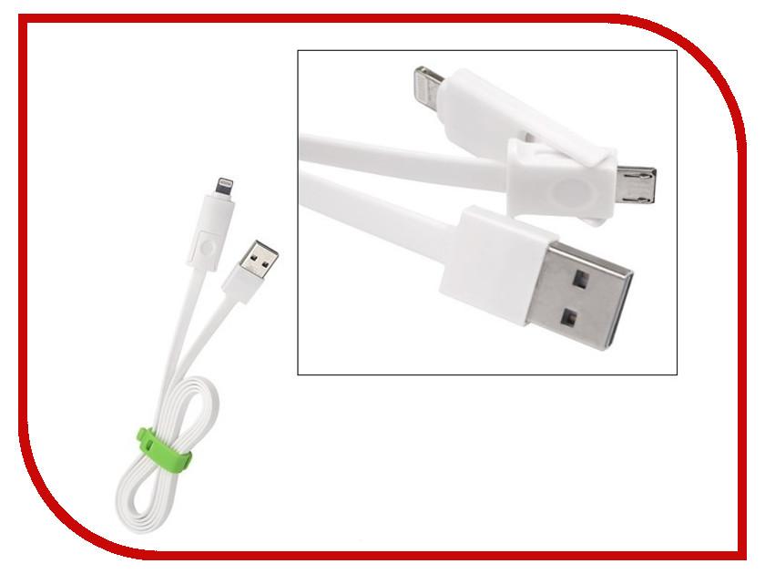 Аксессуар WIIIX USB-8 pin / micro-USB 1m CB800-U8MU-10W White<br>