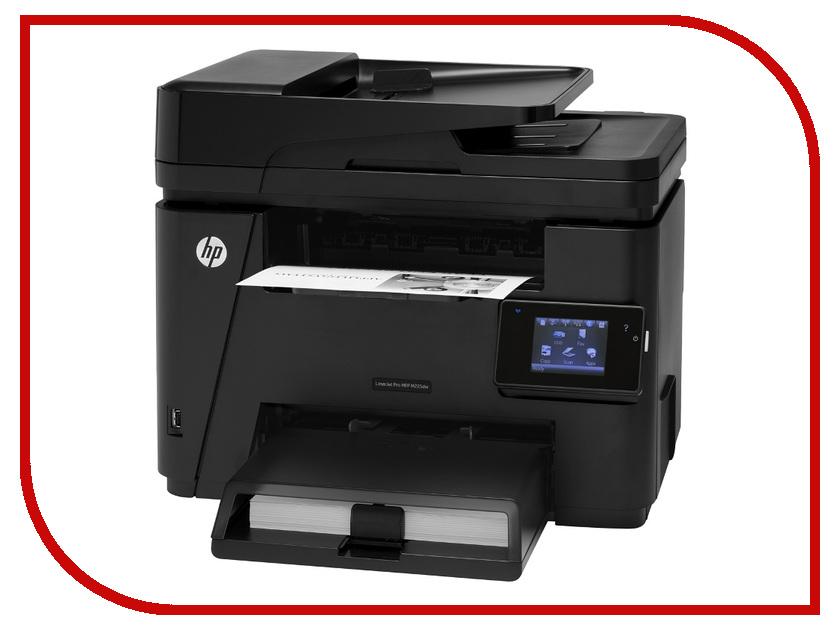 МФУ HP LaserJet Pro M225dw CF485A<br>