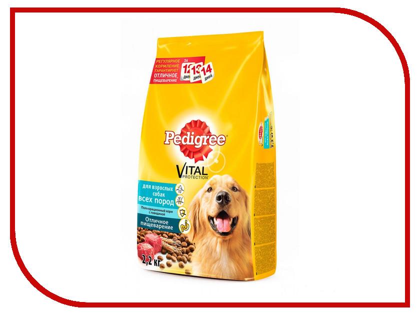 Корм Pedigree 2.2kg для взрослых собак всех пород, говядина 10113885 laxmikant b dama thalassemia pedigree analysis