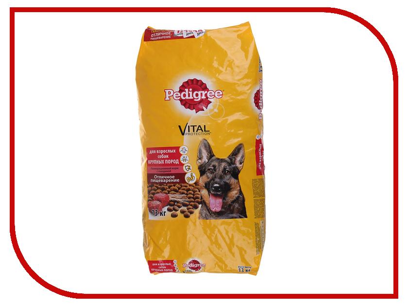 Корм Pedigree Говядина 13kg для взрослых собак крупных пород 10113864 laxmikant b dama thalassemia pedigree analysis