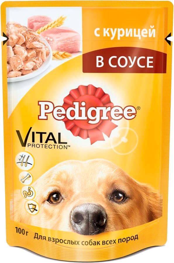 Корм Pedigree Пауч курица 100g для взрослых собак10117300/AAG47