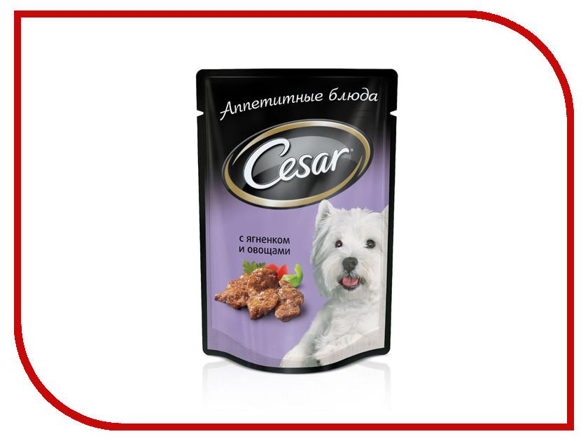 Корм Cesar Пауч Ягненок с овощами 100g для собак 10109427