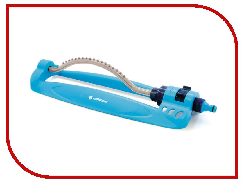 Дождеватель Cellfast Turbo 52-070