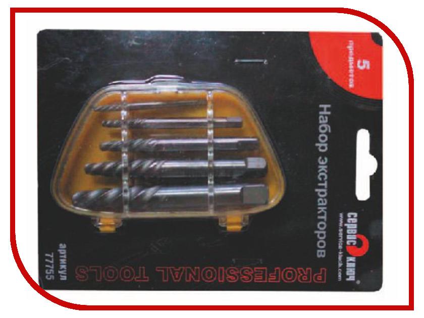 Инструмент Сервис Ключ 77755 - набор экстракторов<br>