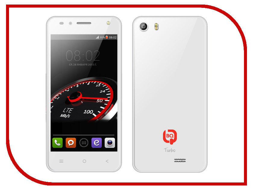 Сотовый телефон BQ BQS-4555 Turbo White<br>