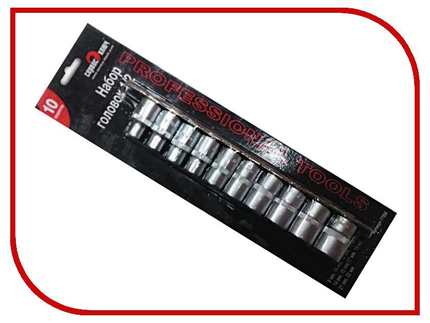 Набор инструмента Сервис Ключ 77550  цены