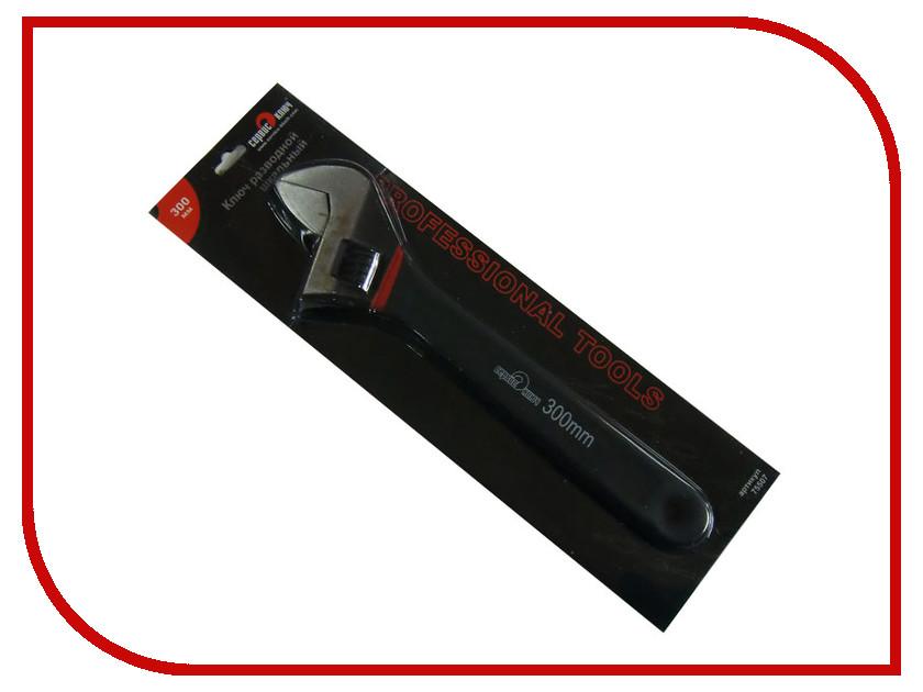 Ключ Сервис Ключ Proffi 75507