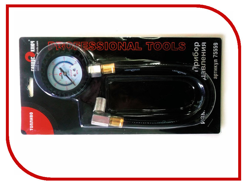 Инструмент Прибор измерения давления топлива Сервис Ключ 75559