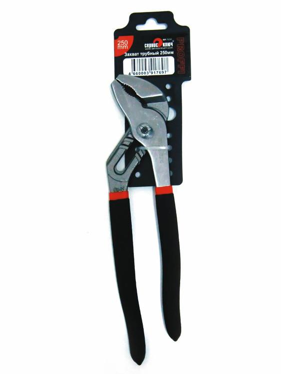 Губцевый инструмент Сервис ключ 75250