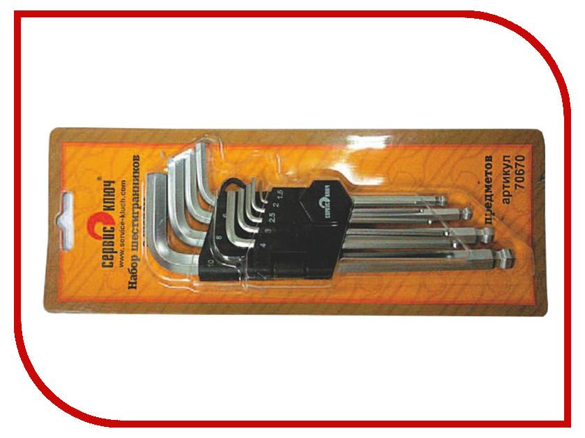 Ключ Сервис Ключ 70670