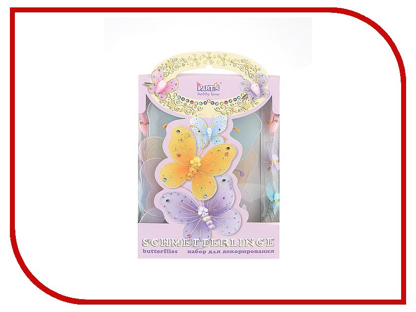 Набор Hobby Line Бабочки BJ007