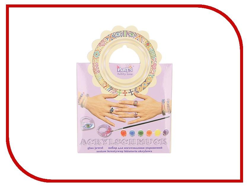 Набор Hobby Line Кольца BJ004<br>