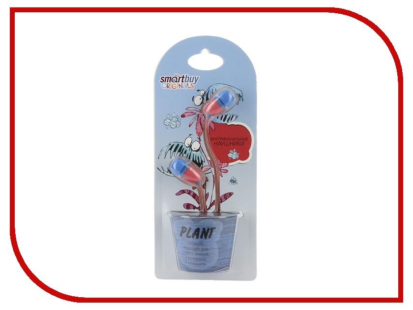 Наушники SmartBuy Plant Pink-Blue SBE-220