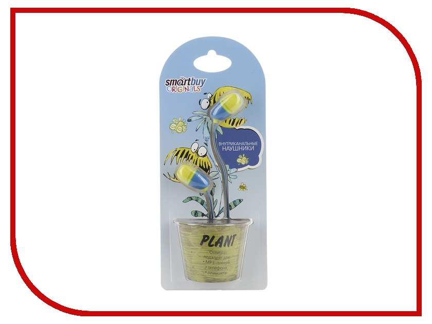 Наушники SmartBuy Plant Yellow-Blue SBE-230