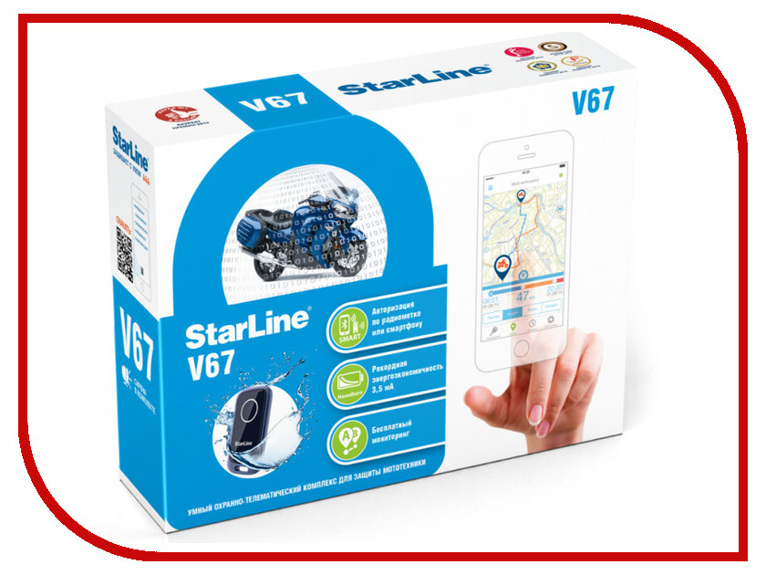 Сигнализация StarLine V67 Moto сигнализация starline a63