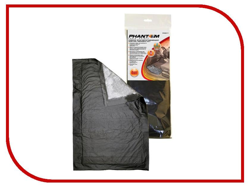 Аксессуар Phantom PH6011 - коврик влаговпитывающий