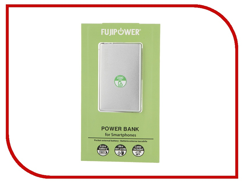 ����������� Fujipower 2300 mAh Silver FPBB23P1SIL