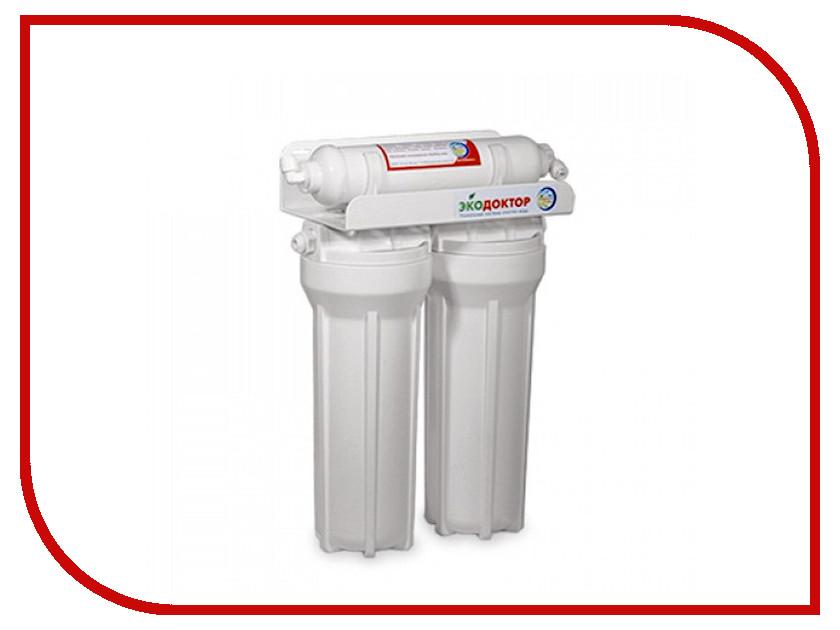 Фильтр для воды ЭкоДоктор MINI-2