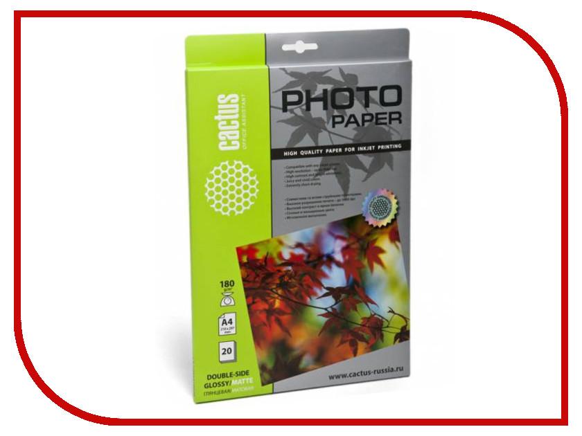 Фотобумага Cactus A4 180g/m2 20 листов CS-GMA418020 фотобумага юлмарт