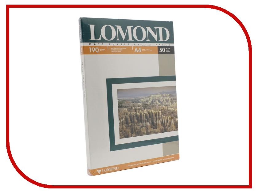 Фотобумага Lomond A4 190g/m2 50 листов 0102015