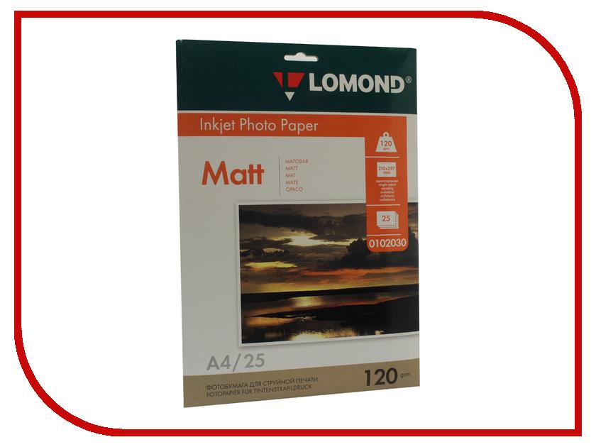 Фотобумага Lomond 0102030 A4 120g/m2 25 листов фотобумага lomond фотобумага lomond 0102041 a4 130г м2 25л белый глянцевое для струйной печати