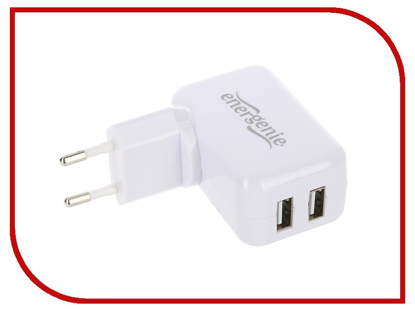 Зарядное устройство Energenie EG-UC-AC1-B White