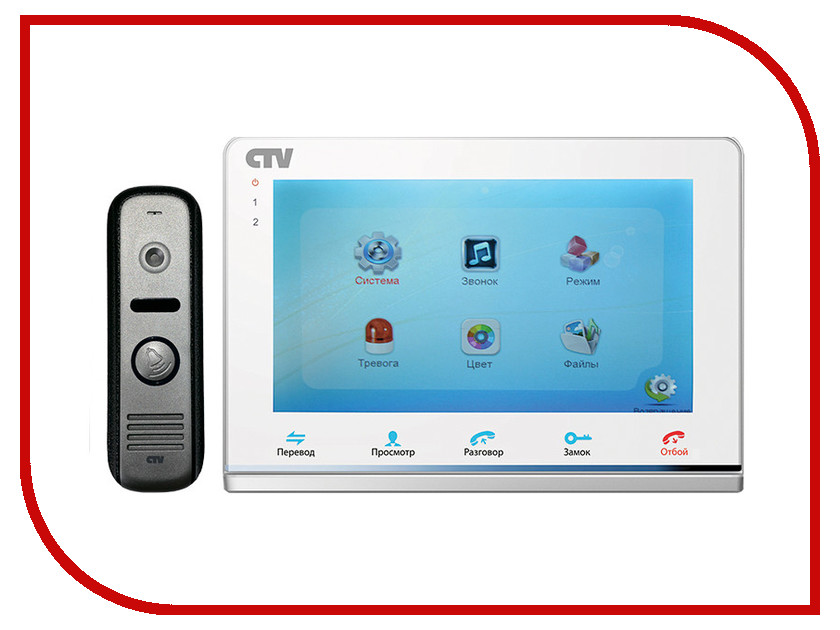 Комплект CTV DP2700TM WS White Silver
