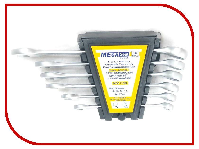 Набор инструмента MegaSeal MS511060