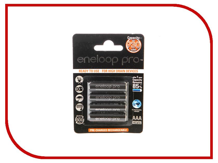 Аккумулятор AAA - Panasonic Eneloop 930 mAh (4 штуки) BK-4HCDE/4BE 83525<br>