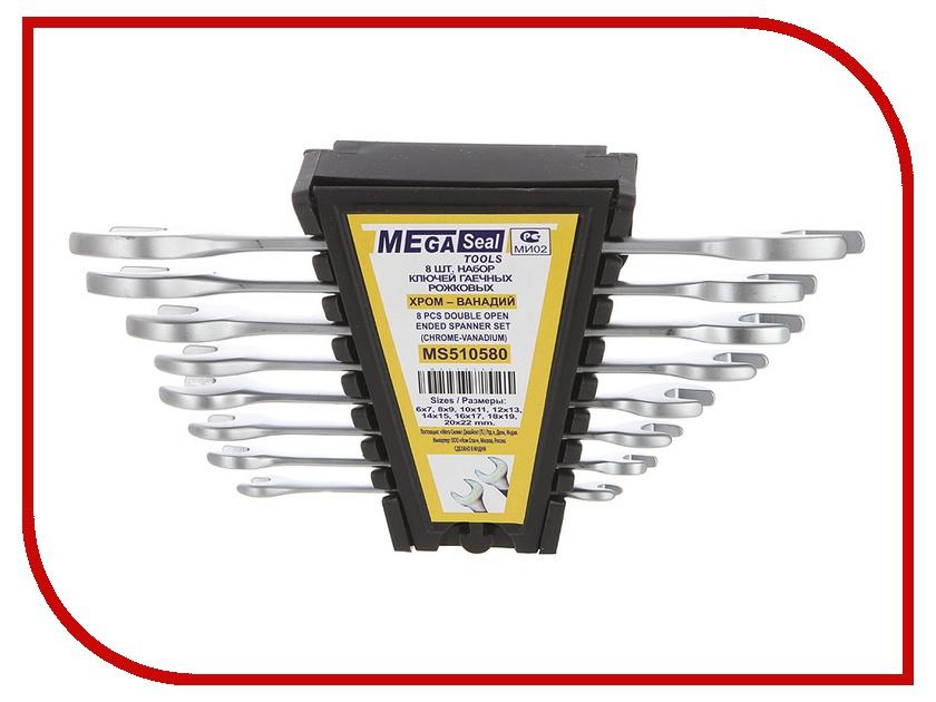Набор инструмента MegaSeal MS510580